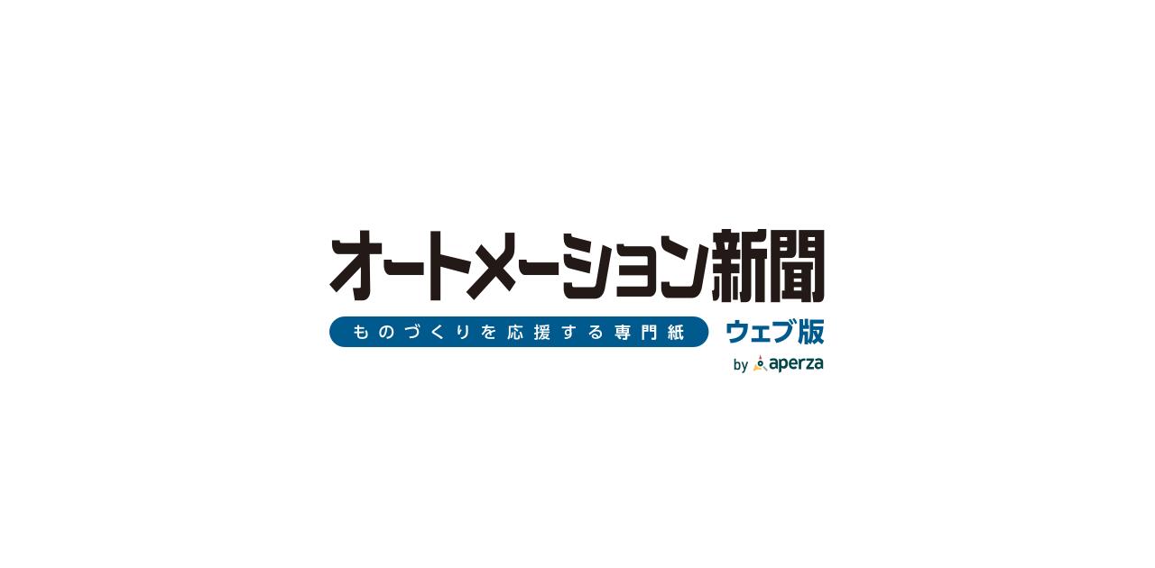 ビークル エナジー ジャパン